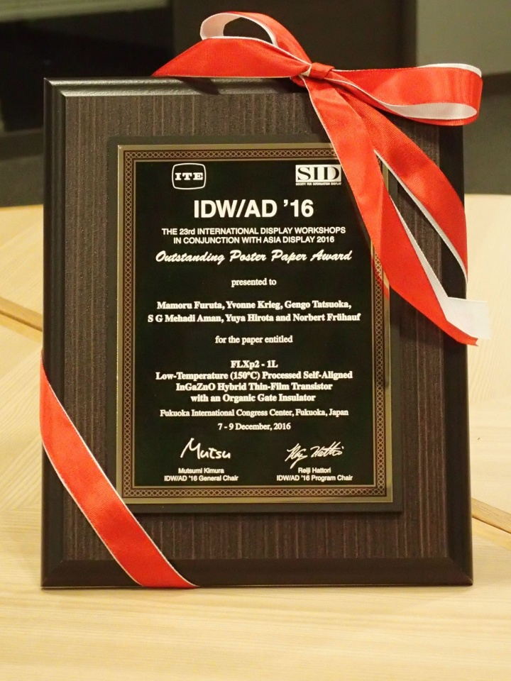 Outstanding Poster Paper Award, IDW 2016 (c)